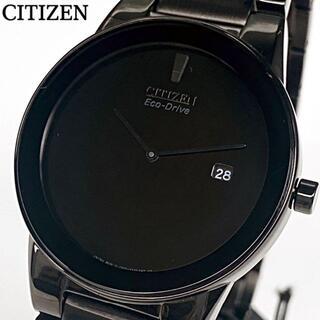 シチズン(CITIZEN)の【再入荷】定価3.2万 CITIZENシチズン 新品 男性メンズ ソーラー腕時計(腕時計(アナログ))