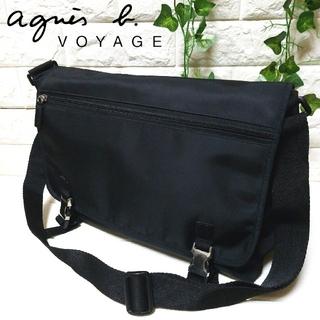 agnes b. - 【美品】アニエスベー ボヤージュ ショルダーバッグ ナイロン  軽量 大容量