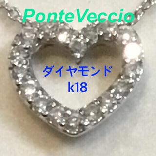 PonteVecchio - ポンテヴェキオ  K18 ダイヤモンドネックレス ハート ホワイトゴールド