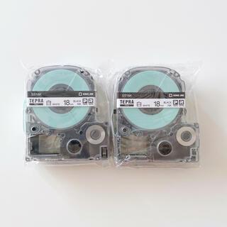 キングジム(キングジム)のTEPRA テプラテープ 白 18mm 2本セット(オフィス用品一般)