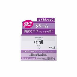Curel - キュレル エイジングケア クリーム とてもしっとり