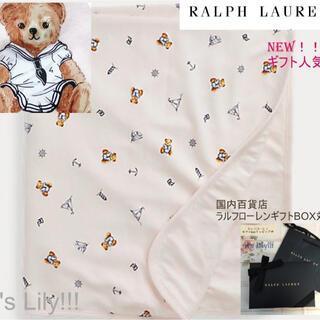 ラルフローレン(Ralph Lauren)のスムームコットン ポロベアおくるみ ギフトに最適 ピンク(おくるみ/ブランケット)