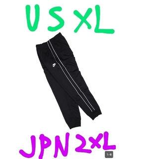 ナイキ(NIKE)の定価7150円‼️NIKEサイズUS XL サイドライントラックパンツ黒2XL(その他)