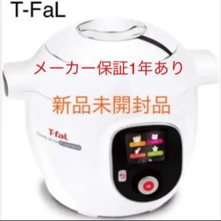 T-fal - ☆定価よりお得な☆ T-FaL 】クックフォーミーエクスプレス  大容量6L