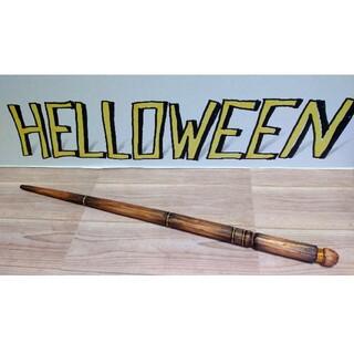 ハロウィン 魔法の杖(小道具)
