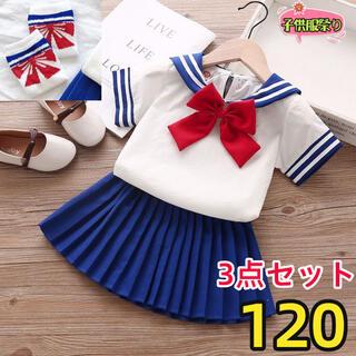 キッズセーラーセットアップ ソックス付き スカート コスプレ 半袖120