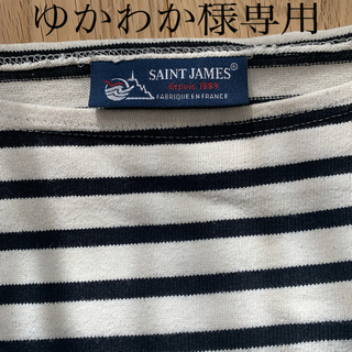セントジェームス(SAINT JAMES)のセントジェームス ウェッソン  生成り 黒 t4 (カットソー(長袖/七分))