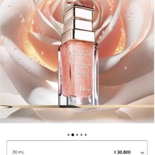 Christian Dior - プレステージマイクロ ユイルドローズ セラム dior 美容液 モンテーニュ