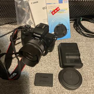 Canon - 11月まで EOS Kiss M W レンズキット