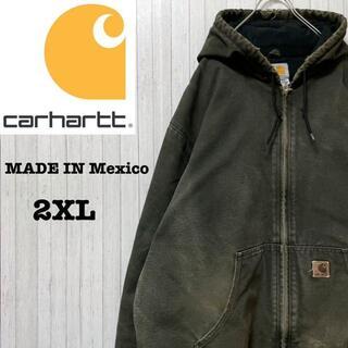カーハート(carhartt)のカーハート ダックジャケット アクティブパーカー グリーン ビッグサイズ 2XL(ブルゾン)