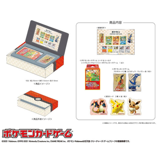 ポケモン - 『ポケモン切手BOX~ポケモンカードゲーム 見返り美人・月に雁セット~』