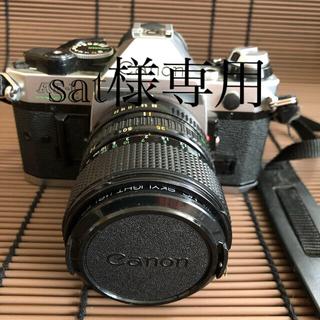 Canon - CANON AE-1 program