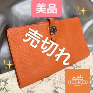 Hermes - 美品♡ 正規品 エルメス ドゴン 二つ折り コンパクト 長財布 オレンジ