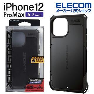 ELECOM - 新品未使用 未開封 iPhone12 Pro Max ZEROSHOCK ケース