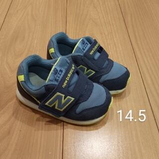 New Balance - ニューバランス 996 14.5cm