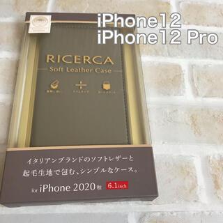 ELECOM - iPhone12手帳型ケース☆