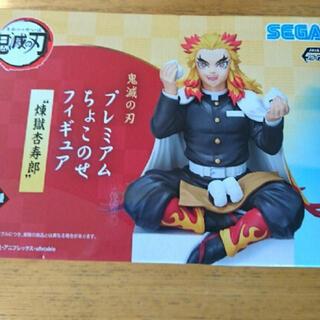 SEGA - 鬼滅の刃 煉獄 杏寿郎 ちょこのせ フィギュア