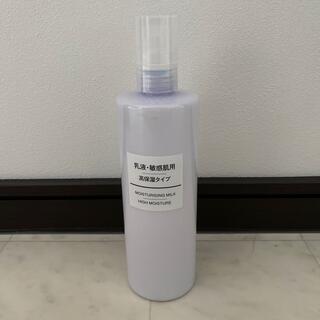 ムジルシリョウヒン(MUJI (無印良品))の乳液・敏感肌用・高保湿タイプ(大容量) 15258550 無印良品 乳液(乳液/ミルク)