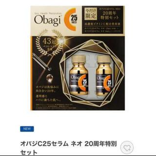 Obagi - オバジC25セラム ネオ 20周年特別セット