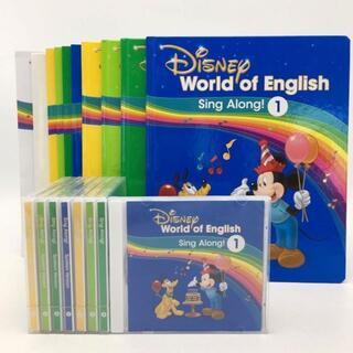 Disney - 2020年購入!シングアロング 絵本&CD 最新版 ディズニー英語 DWE