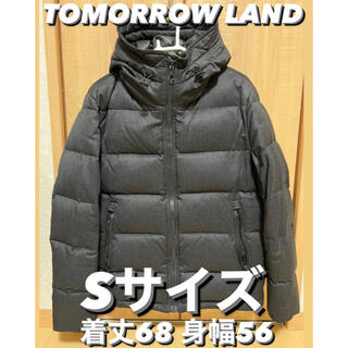TOMORROWLAND - 【Sサイズ】トゥモローランド(TOMORROWLAND)ダウンジャケット