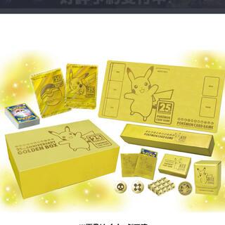 ポケモン - たい様専用 ポケモンカード25th ANNIVERSARY GOLDEN BOX