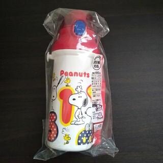 SNOOPY - 食洗機対応直飲みプラワンタッチボトル