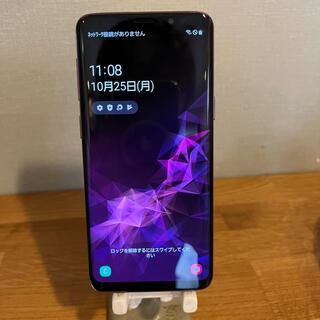 Galaxy - Galaxy S9