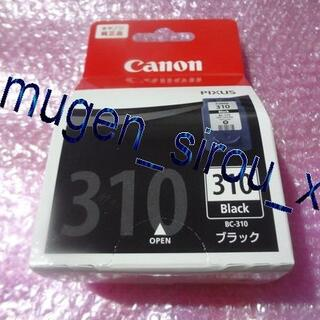 Canon - CANON純正インク☆ IP2700用 黒インクBC310⇒送料無料