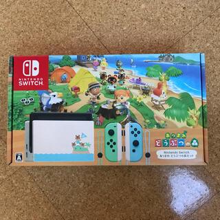 Nintendo Switch - Nintendo Switchあつまれどうぶつの森セット