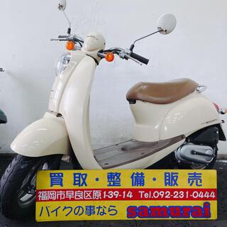 ホンダ - HONDA スクーピー AF55 お洒落で可愛い4サイクル原付バイク 福岡市発