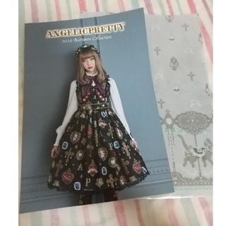 Angelic Pretty - カタログ ファイルセット
