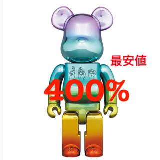 MEDICOM TOY - ⭐️BE@RBRICK U.F.O 400%〜まぼろしのパレード〜
