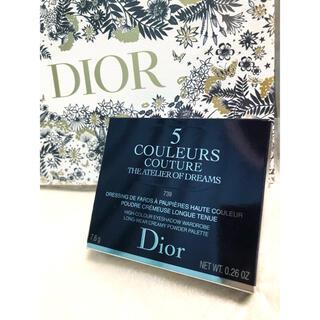 Dior - 新品未使用【DIOR】ディオール サンク クルール クチュール 739 限定品