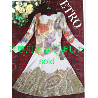 エトロ(ETRO)のご専用です☆極美品 ETRO エトロ 洗練 ウール カシミヤ 暖か 美人 ドレス(ひざ丈ワンピース)