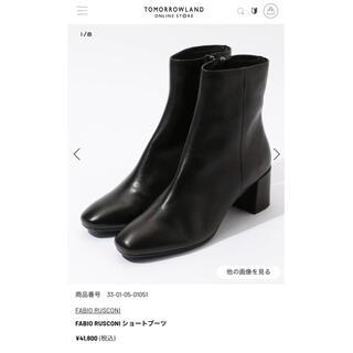 ファビオルスコーニ(FABIO RUSCONI)の【新品完全未使用】FABIO RUSCONI ¥41.800 ショートブーツ36(ブーツ)