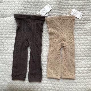 西松屋 - ケーブル編み風 レギンス セット スパッツ タグ付き新品未使用