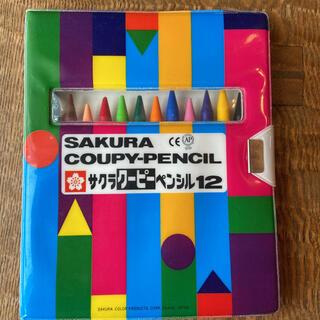 クーピーペンシル 12