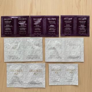 コスメデコルテ(COSME DECORTE)のDECORTE AQ/リポソーム/コスメデコルテ サンプルセット(サンプル/トライアルキット)