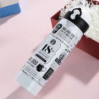 スターバックス ステンレス製魔法瓶 タンブラー スタバ水筒 在庫処理