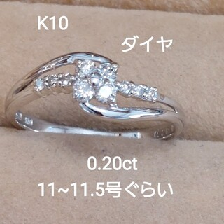 K10 ダイヤ 0.20お花のリング