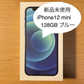 iPhone - 【新品未使用】iPhone 12 mini 128GB SIMフリー
