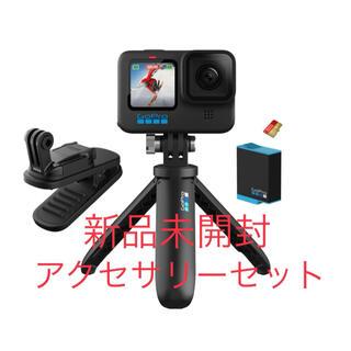 GoPro - GoPro HERO10 Black アクセサリーセット【新品】