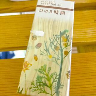セイカツノキ(生活の木)の生活の木 ひのき時間(10ml)(エッセンシャルオイル(精油))