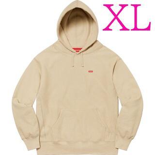 Supreme - Small Box Hooded Sweatshirt (Taupe)
