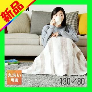 ヤマゼン(山善)の【新品】あったか~い!電気敷毛布(電気毛布)