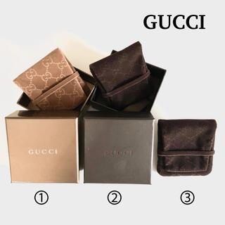 グッチ(Gucci)の【GUCCI】アクセサリー保管袋 ベージュ①(その他)