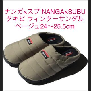 NANGA - ナンガ×スブ NANGA×SUBU タキビ ウィンター サンダル