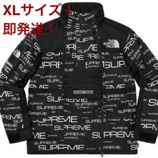 Supreme - Supreme Steep Tech Apogee Jacket XL