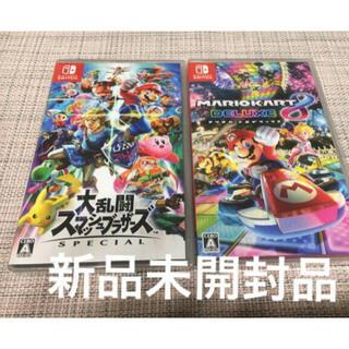 Nintendo Switch - 新品未開封大乱闘スマッシュブラザーズ SPECIAL& マリオカート8デラックス
